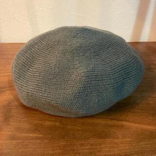 アクリルニットベレー帽☆チャコールグレー