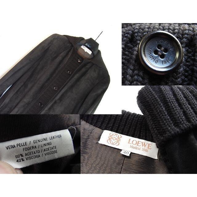 LOEWE(ロエベ)のsize40☆美品☆ロエベ LOEWE ニット使いレザーコート ダークブラウン  レディースのジャケット/アウター(毛皮/ファーコート)の商品写真