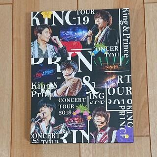 King & Prince CONCERT TOUR 2019(初回限定盤) B