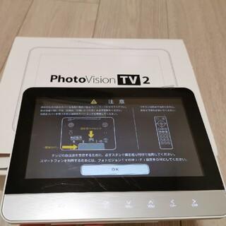 ソフトバンク(Softbank)のSOFTBANK 美品 フォトビジョン 401SI ソフトバンク 防水(テレビ)