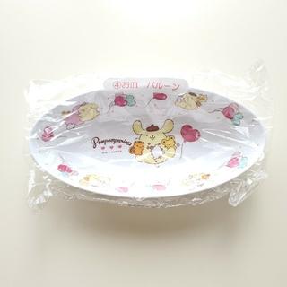 サンリオ - サンリオ くじ ポムポムプリン お皿 バルーン