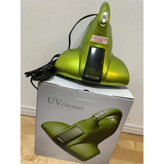 BALMUDA - エコモ UVクリーナー  AIM-UC01  ライトグリーン