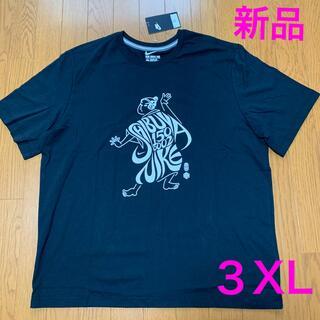 ナイキ(NIKE)のNIKE 渋谷スクランブルスクエア限定 Tシャツ 歌舞伎 東京NIKE  かぶき(Tシャツ/カットソー(半袖/袖なし))