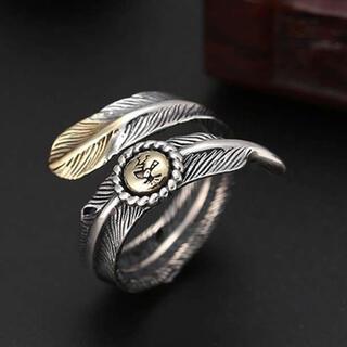 フェザーリング 指輪 羽 ココペリ フリーサイズ ユニセックス インディアン