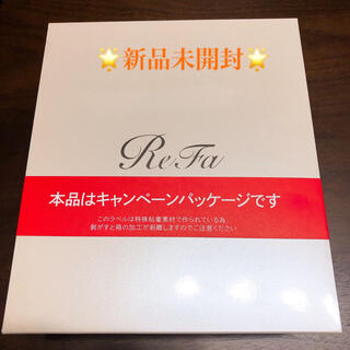 ReFa - ReFa♡リファカラットレイ♡新品未開封♡