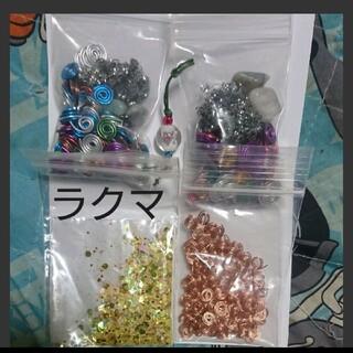 <定番>オルゴナイト材料セット