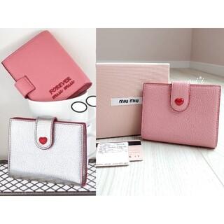 miumiu - ミュウミュウ 折り財布 マドラス フォーエバー ハート 5MV016 美品