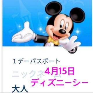 Disney - ディズニーシー 4月15日入園済チケット グッズ購入用