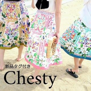 Chesty - 新品 Chesty ヨーロピアンプリントスカート