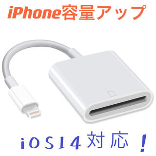 iPhone SDカードリーダー データ転送 Flashair不要 純正品同様