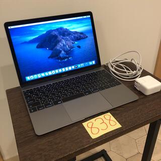 Mac (Apple) - 格安!MacBook retina 12インチ 2017