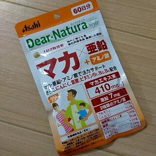 アサヒ - アサヒ ディアナチュラ マカ×亜鉛+アミノ酸 60日分 新品
