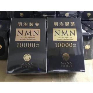 明治 - 明治製薬 NMN 10000 サプリメント