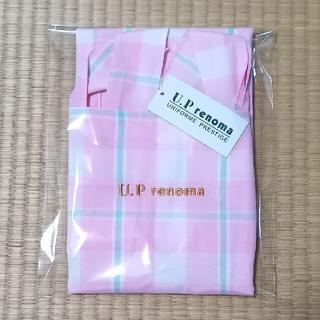 U.P renoma - 新品タグ付き  U. P. renoma  エプロン