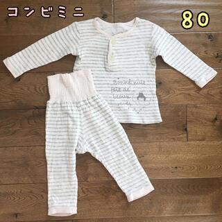 コンビミニ(Combi mini)のCombi mini 腹巻き付きパジャマ ピンクボーダー 80(パジャマ)
