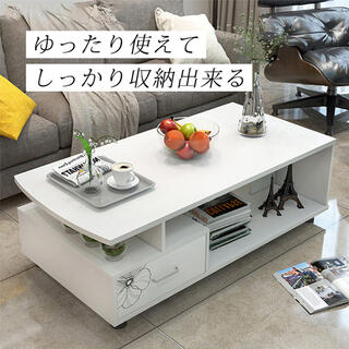 お値下げ!テーブル ローテーブル北欧 収納 リビングテーブル 収納棚付  (ローテーブル)