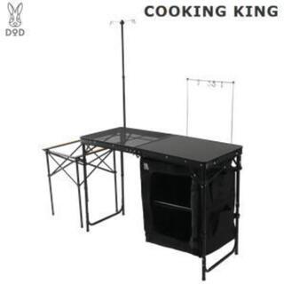 ドッペルギャンガー(DOPPELGANGER)のDOD クッキングキング(調理器具)