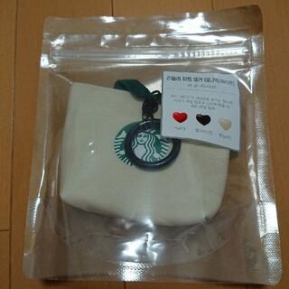 Starbucks Coffee - 韓国スタバ トートバッグキーチェーングミ