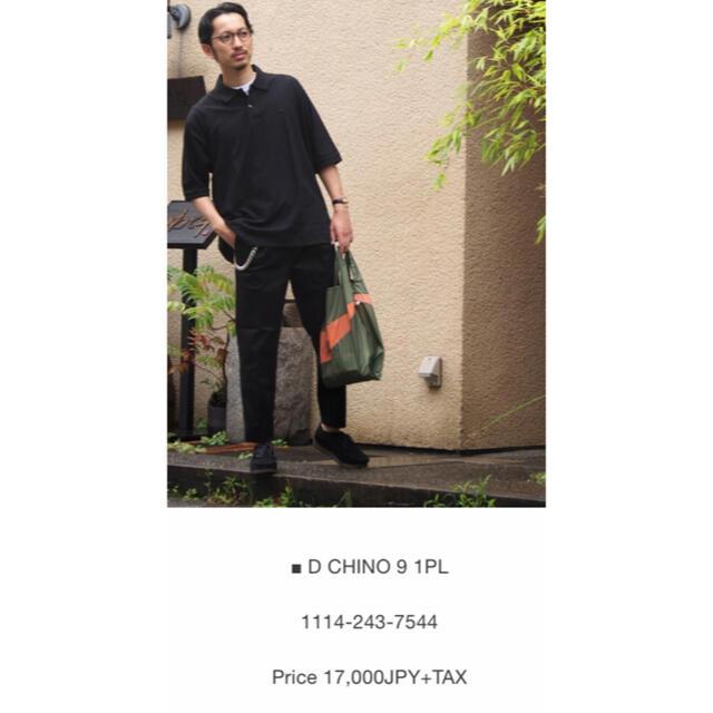 kolor(カラー)の新品 20aw District チノ neat comoli ciota メンズのパンツ(チノパン)の商品写真