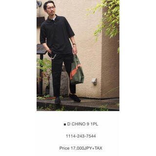 kolor - 新品 20aw District チノ neat comoli ciota