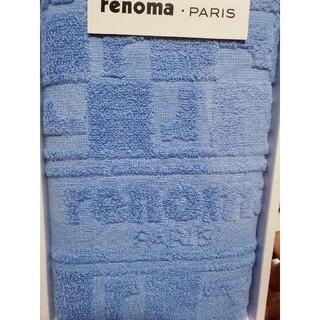レノマ(RENOMA)のrenoma フェイスタオル(タオル/バス用品)