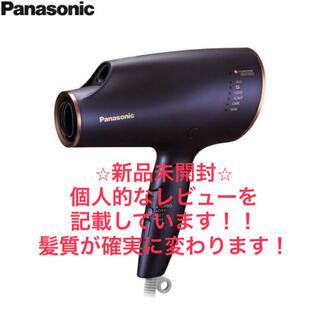 Panasonic - 新品未開封⭐︎Panasonic ナノケア ヘアードライヤー EH-NA0E-A