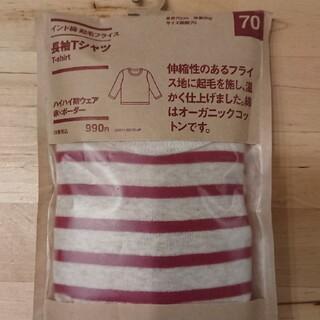 MUJI (無印良品) - 無印良品 インド綿 起毛フライス 長袖Tシャツ 70