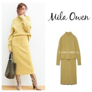 Mila Owen - ミラオーウェン♡リブデザインニット セットアップ
