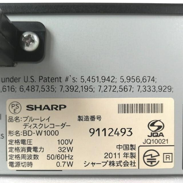 SHARP(シャープ)のSHARP ブルーレイレコーダー【BD-W1000】◆1TB搭載◆スカパー内蔵 スマホ/家電/カメラのテレビ/映像機器(ブルーレイレコーダー)の商品写真