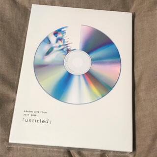 嵐 - 嵐 DVD「untitled」