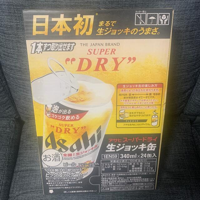 アサヒ(アサヒ)のアサヒスーパードライ 生ジョッキ缶 1ケース 24本 食品/飲料/酒の酒(ビール)の商品写真