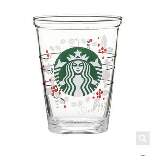 Starbucks Coffee - コレクタブルコールドカップグラスコーヒーチェリー414ml