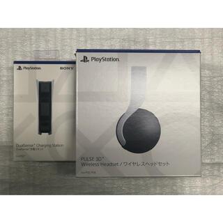 プレイステーション(PlayStation)のPS5 PULSE 3D ワイヤレスヘッドセット 、充電スタンドセット 新品(ヘッドフォン/イヤフォン)