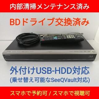 シャープ(SHARP)のSHARP ブルーレイレコーダー【BD-W560】◆SeeQVaultタイプ対応(ブルーレイレコーダー)