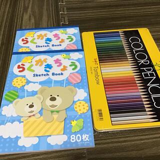 トンボエンピツ(トンボ鉛筆)の36色鉛筆とらくがき帳2冊(色鉛筆)