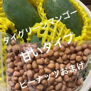 大人気タイプ タイのグリーンマンゴーkg約甘いタイプ。おまけピーナッツ付け(フルーツ)