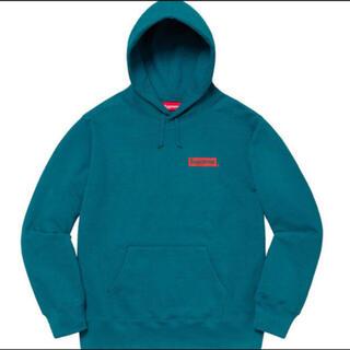 Supreme - supreme Stop Crying Hooded Sweatshirt