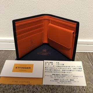 エッティンガー(ETTINGER)のエッティンガー  二つ折り財布 新品未使用(折り財布)