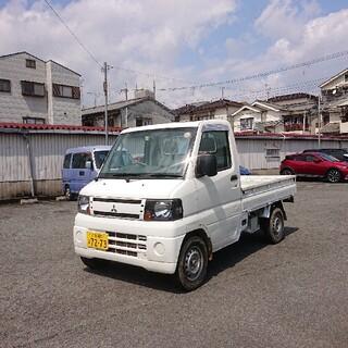 三菱 - 車検2年付き   7万キロ  4WD  軽トラ  ミニキャブ トラック