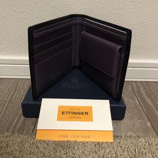 エッティンガー(ETTINGER)のエッティンガー  二つ折り財布 未使用品(折り財布)