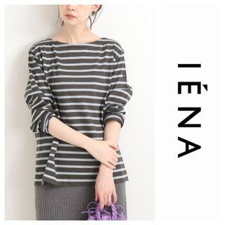 IENA - イエナ 【LE MINOR/ルミノア】 プルオーバー ブラウンA