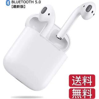 【2020進化型 Bluetooth イヤホン Airpods】即購入OK