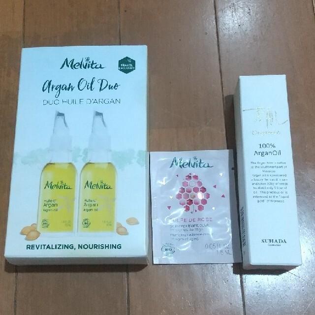 Melvita(メルヴィータ)のアルガンオイル 80ml メルヴィータ 他 コスメ/美容のスキンケア/基礎化粧品(フェイスオイル/バーム)の商品写真