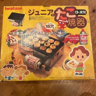 イワタニ(Iwatani)のイワタニ たこ焼き器(たこ焼き機)
