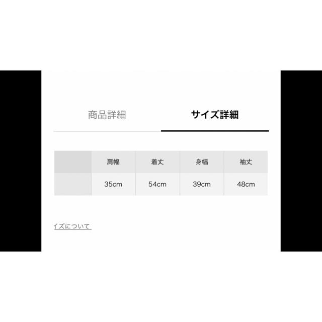 DOORS / URBAN RESEARCH(ドアーズ)の新品今季¥4950アーバンリサーチドアーズ針抜き7分袖カットソー レディースのトップス(カットソー(長袖/七分))の商品写真