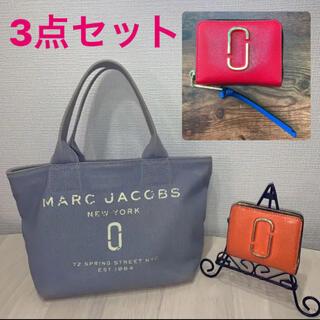 マークジェイコブス(MARC JACOBS)のマークジェイコブス 3点セット バック 財布 コインケース パスケース(トートバッグ)
