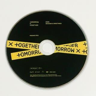 TXT DVD