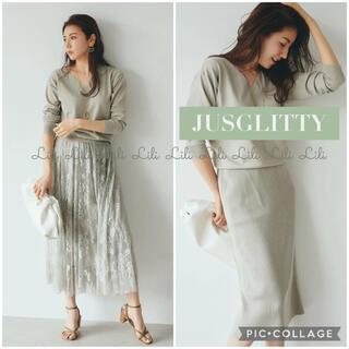 JUSGLITTY - JUSGLITTY 2wayスカートセットアップ ジャスグリッティー ミント