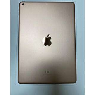 Apple - iPad