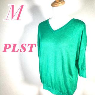 プラステ(PLST)のPLST プラステ 半袖より少し長め グリーン 春コーデ きれいめ スプリング(シャツ/ブラウス(半袖/袖なし))